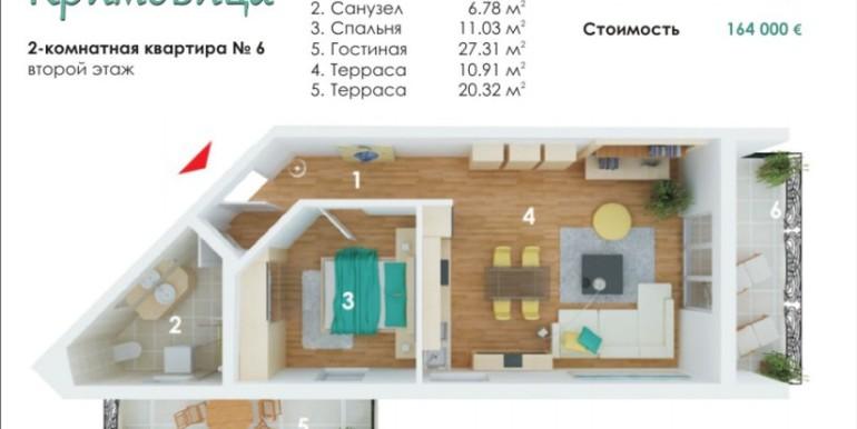krim-75-10