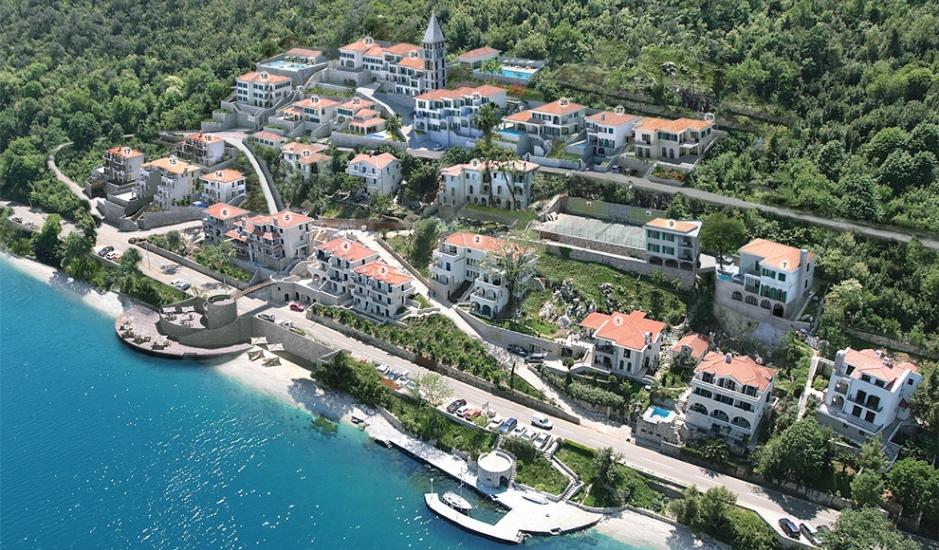 Жилой комплекс в поселке Костаница