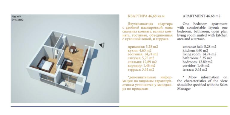 1bedroom46
