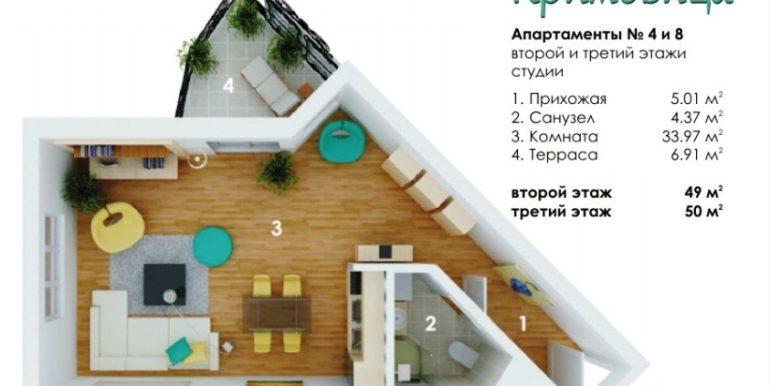krimovitsa-studio